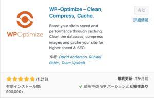 WP-Optimize
